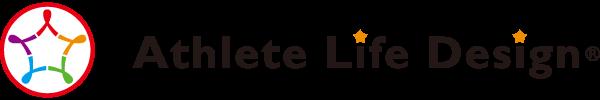 Athelete Life Design